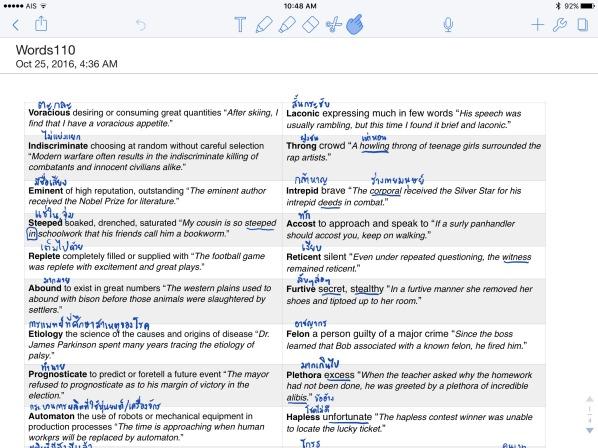 Tech to build vocabulary