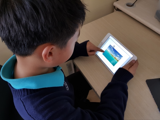 Book Creator - A Brilliant App for the Classroom